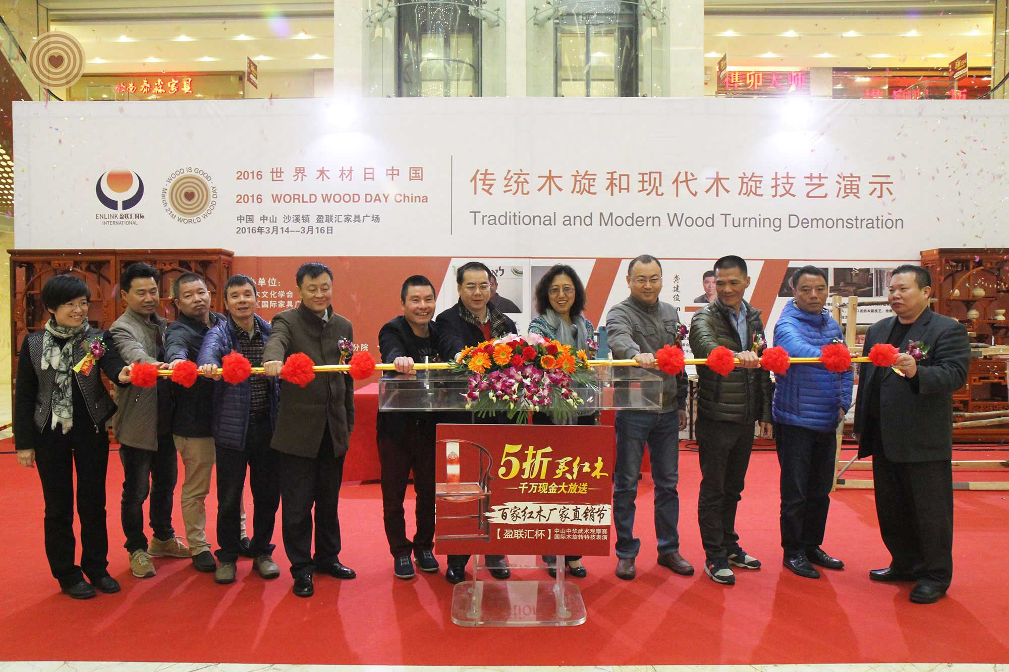 2016 World Wood Day, Regional Event, China, Guangdong