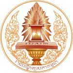 Royal Academy of Cambodia