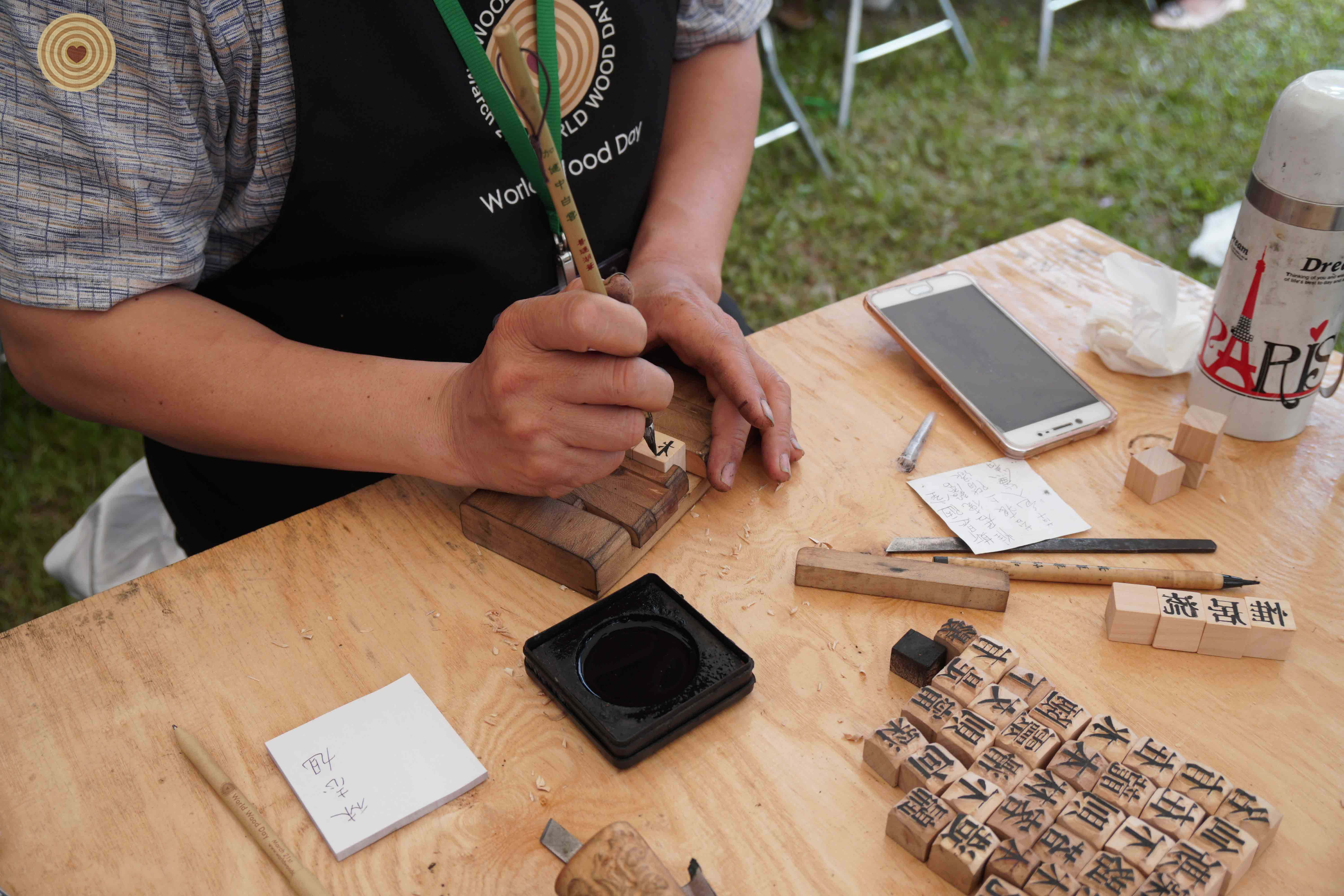 Wood, Folk Art Workshop, 2018 World Wood Day, Cambodia, Wooden Movable-type Printing, Non-tangible Cultural Heritage, Zou Jianning