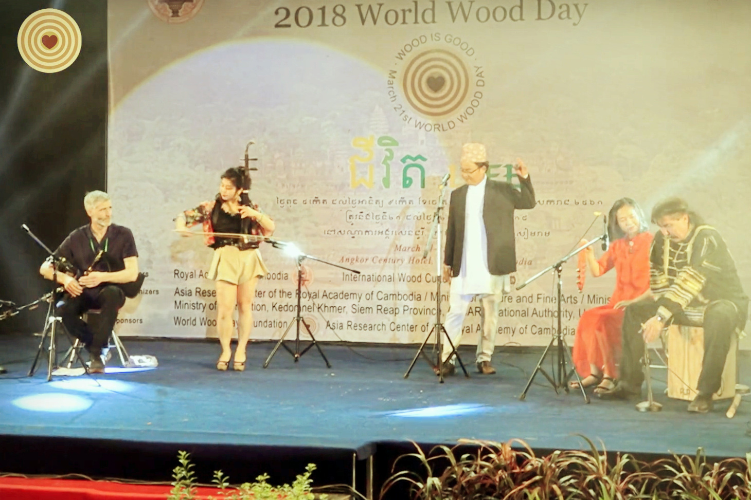 #World Wood Day 2018 #Music Festival #Cambodia