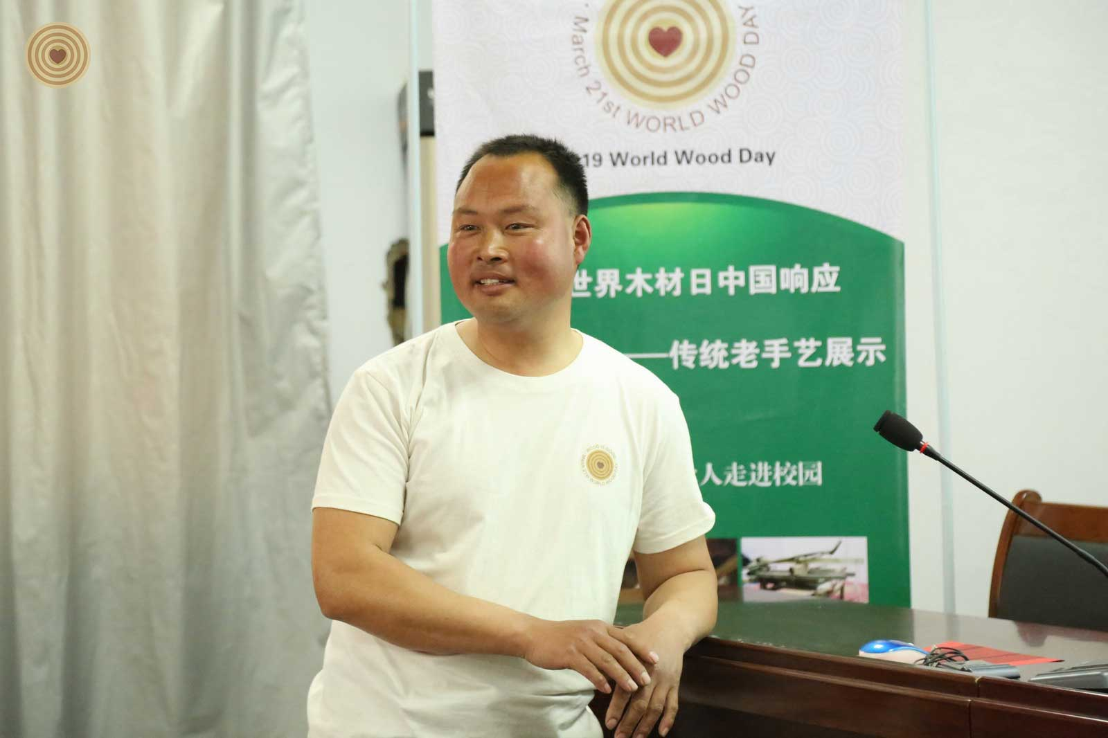 2019 WWD, Regional Event, China, Hebei
